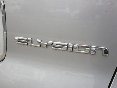 ホンダ ELYSION ロゴ