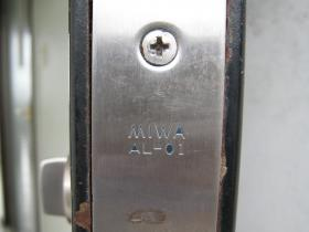 AL-01 フロント