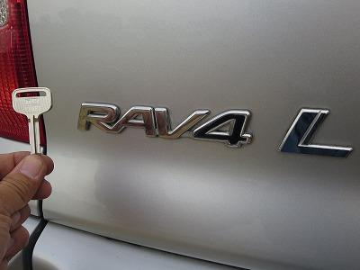 RAV4 L ロゴ