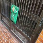玄関の古い引違戸錠 交換 宜野湾市