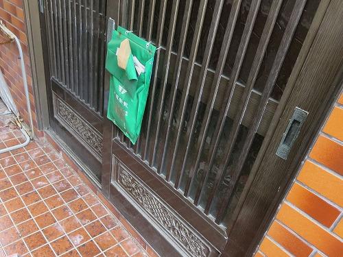 玄関の引違戸錠
