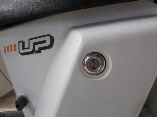 ジャイロアップ シート下の鍵穴