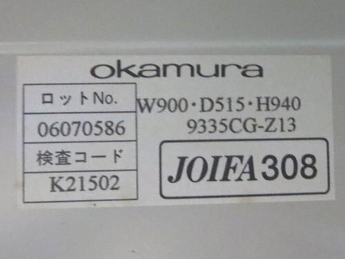 ラベル okamura JOIFA308