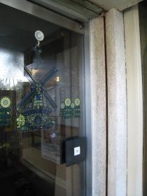 ガラス戸両面本締錠