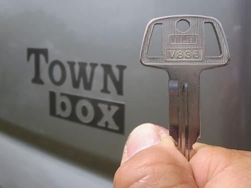 タウンボックスのロゴ
