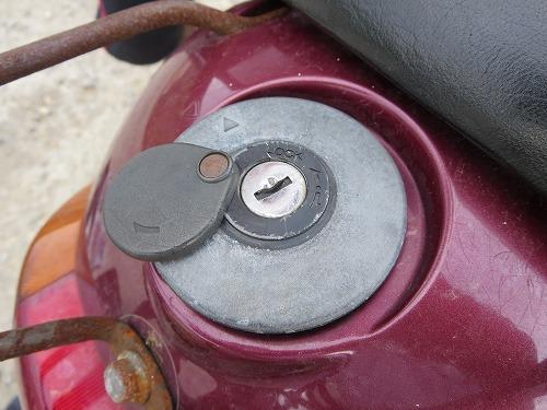アプリオ ガソリンキャップ
