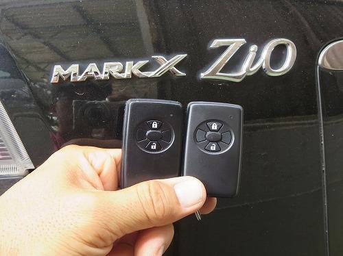 マークX Zio スマートキー 登録完了