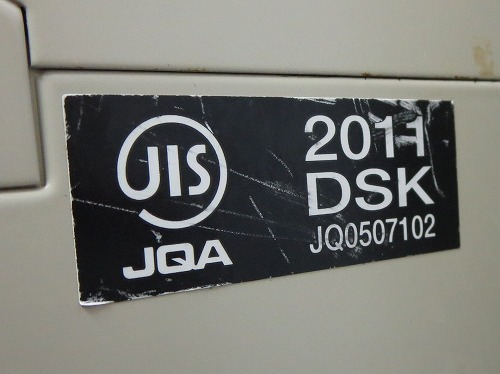 側面のステッカー 2011 DSK