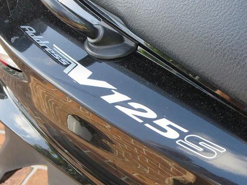 アドレス V125S ロゴ