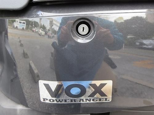 ヤマハ VOX ロゴ