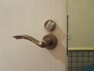 トイレのレバー錠 KODAI 交換(宜野湾市)