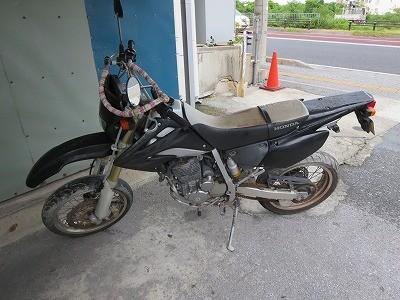 ホンダ バイク XR250 鍵をなくしたので作製