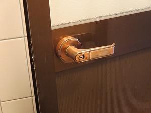 トイレのレバー錠 交換(宜野湾市)