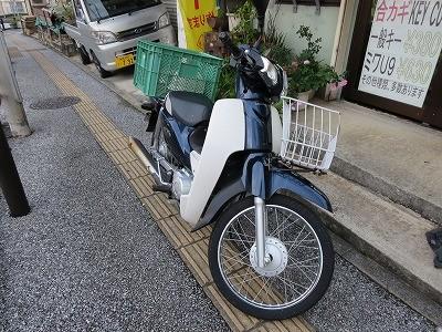 ホンダ バイク スーパーカブ 鍵なくした 紛失鍵作製
