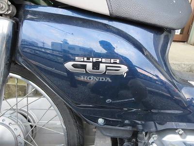 ホンダ スーパーカブ ロゴ