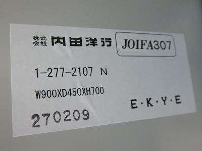 IMG_8177-1