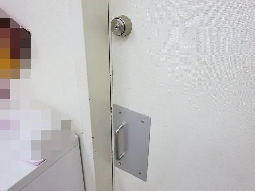 錠前取付後 室外側