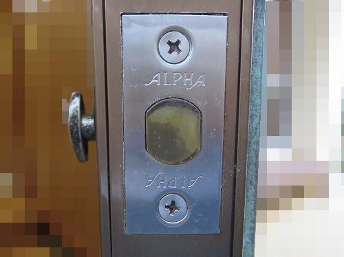 本締錠 フロント ALPHA