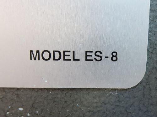 金庫 MODEL ES-8