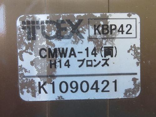 TOEX 型番ラベル CMWA-14