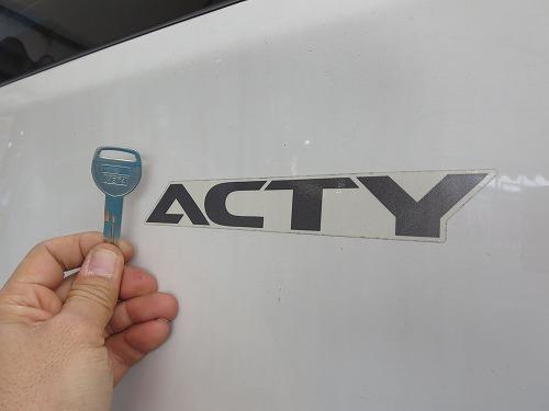 アクティのロゴと鍵