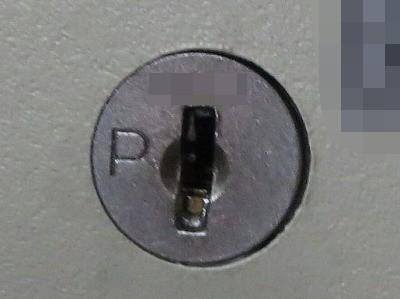 キャビネットの鍵穴アップ