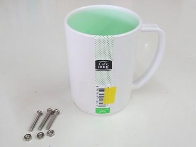 ドリップバッグコーヒーがお湯に浸るのが嫌なので器具を作ってみた