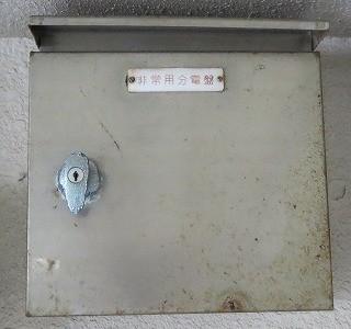 アパートの非常用分電盤 ハンドル錠 交換(宜野湾市)