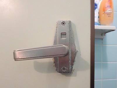浴室のレバー錠 故障したので交換 沖縄市