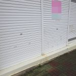 店舗のシャッター 三和シャッター 鍵なくした 紛失鍵作製 宜野湾市